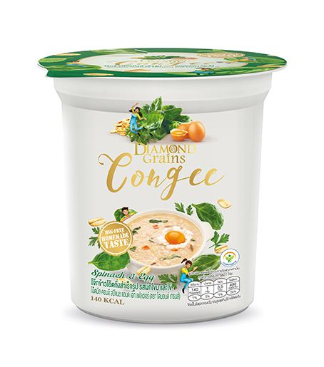 Congee Spinach And Egg Cup (35g.)